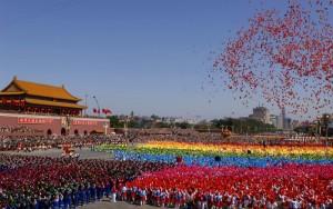Pekin i Zakazane Miasto