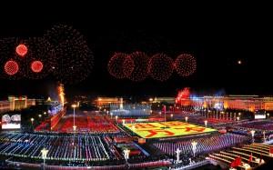 Pekin i Zakazane Miasto9